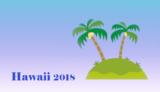 ハワイアイキャッチ2018画像