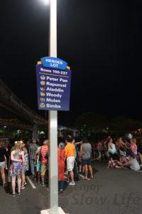 MK夜駐車場