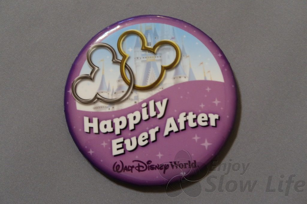 happilyever