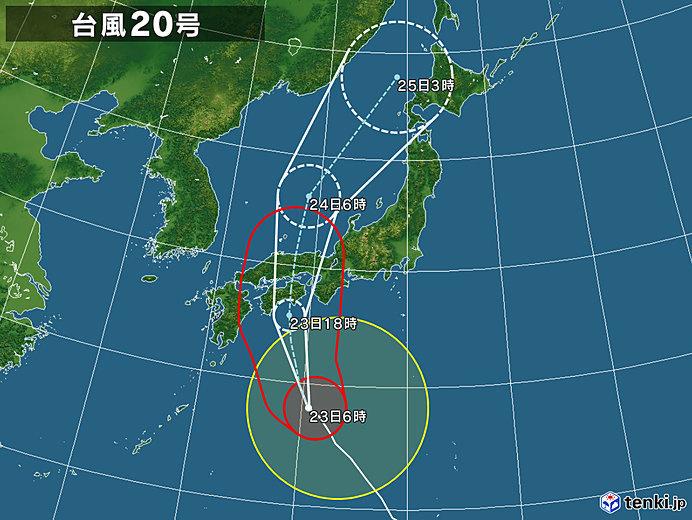 台風20号0823