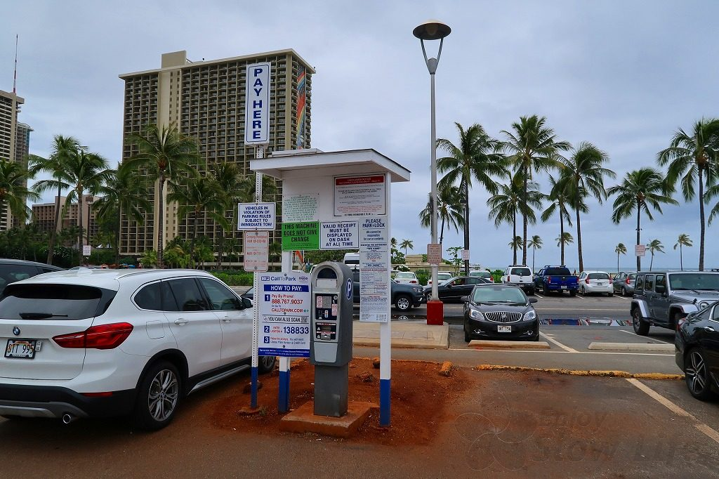 駐車場支払マシン