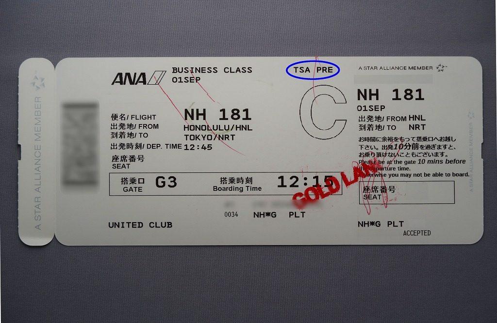 TSApre角度修正