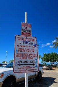 無料駐車場看板