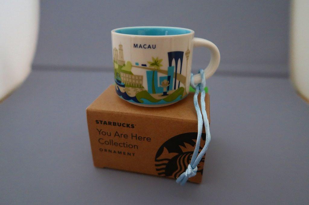 you are here Macau1