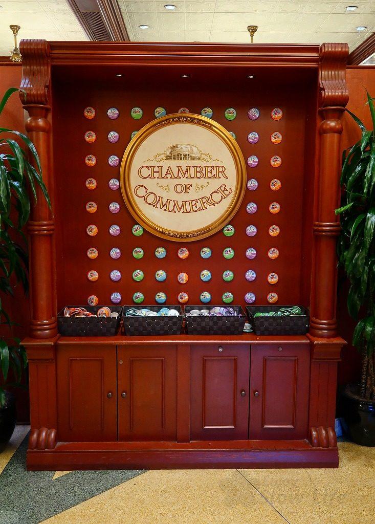 chamberofcommerce2
