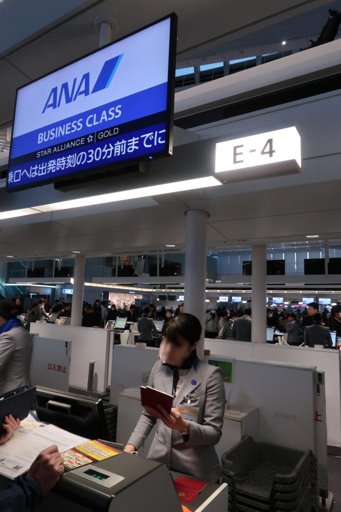 3羽田空港