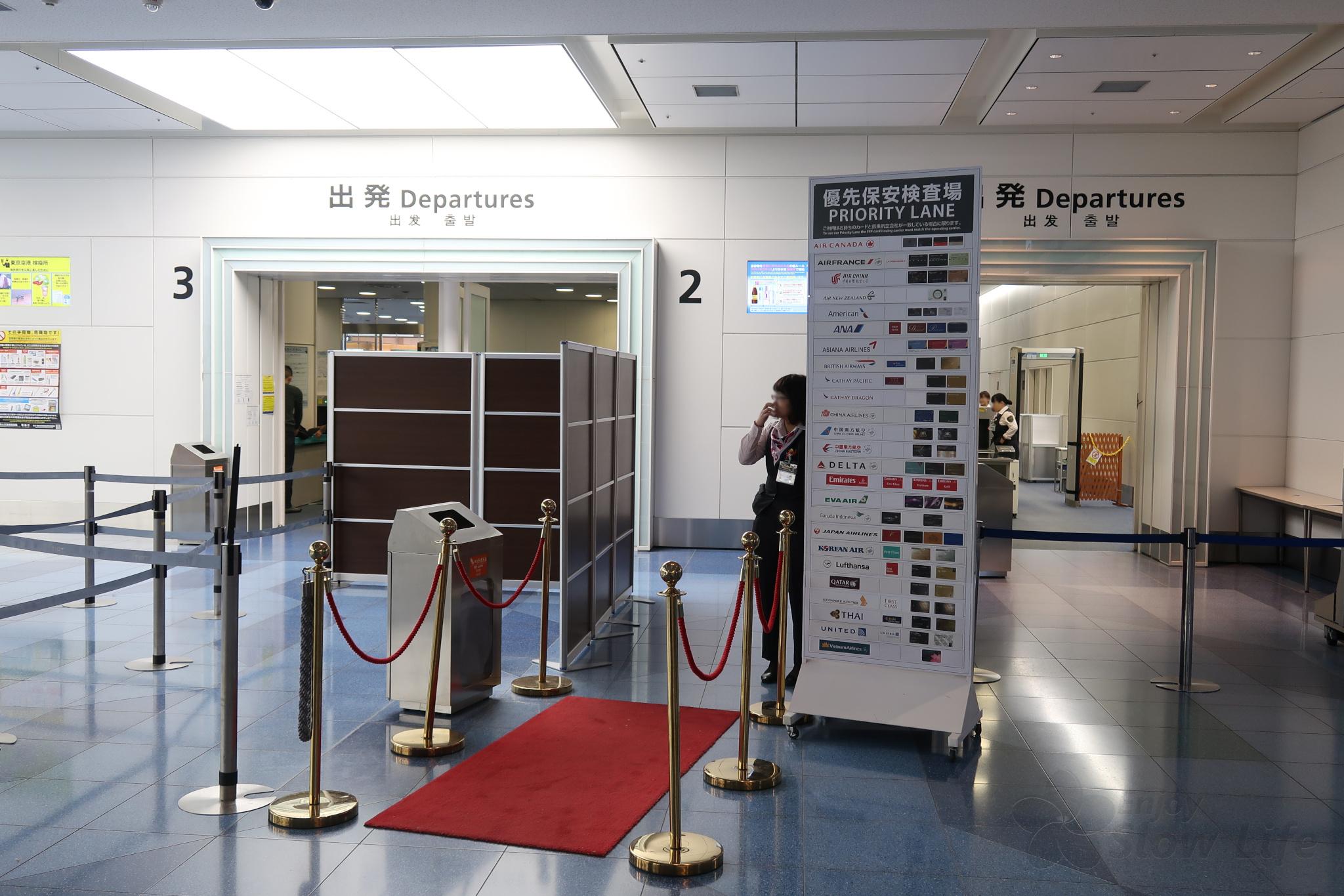 5羽田空港