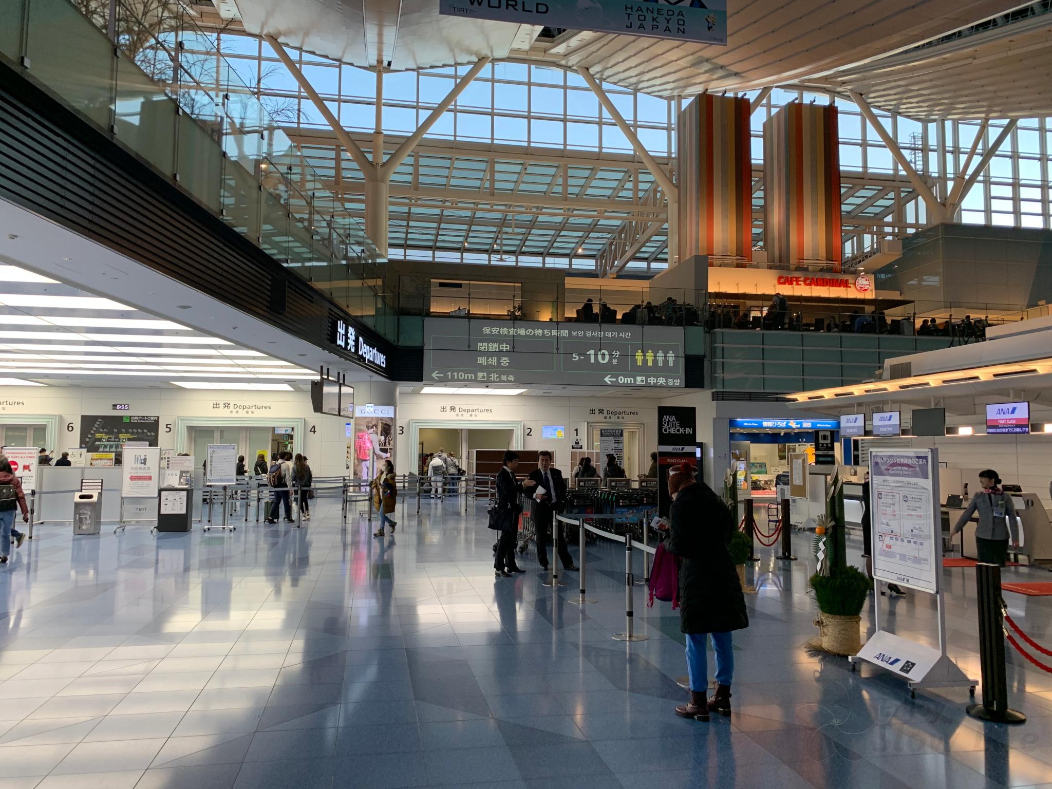 2羽田空港