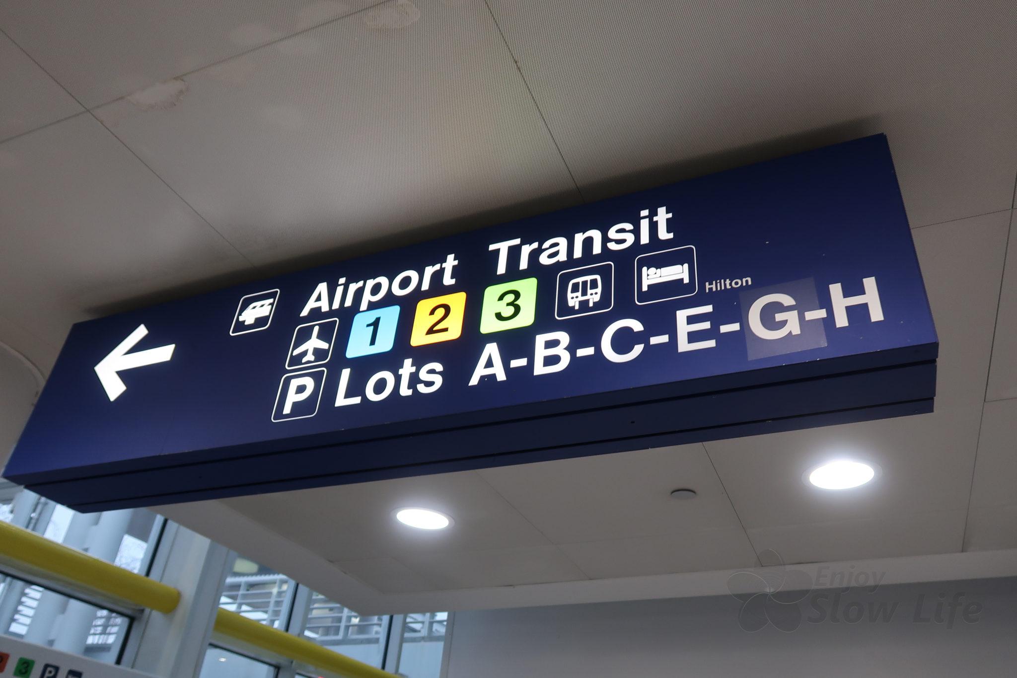3到着ターミナル出口
