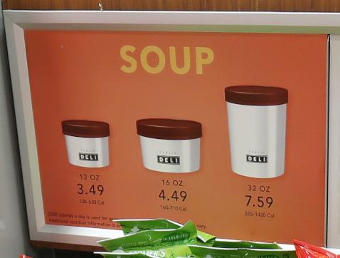 スープサイズ