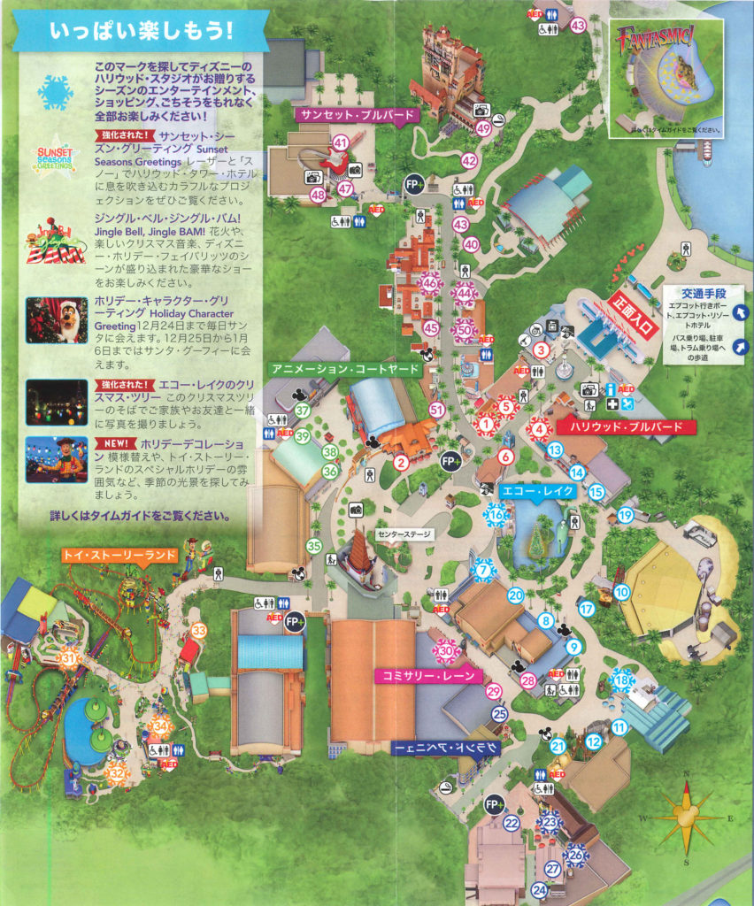 201901ハリウッドスタジオパークマップ日本語①