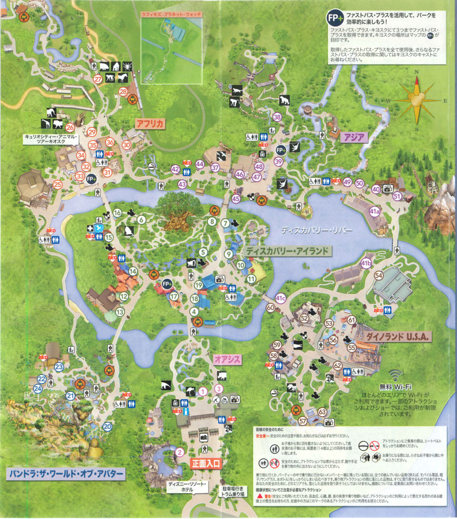 201901アニマルキングダムパークマップ日本語①