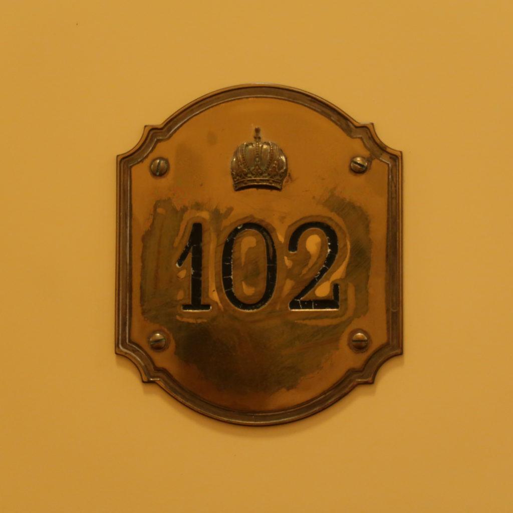 11部屋番号