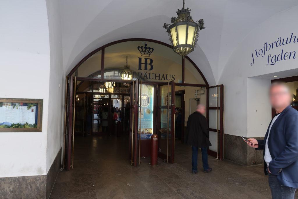 ホフブロイハウス入口