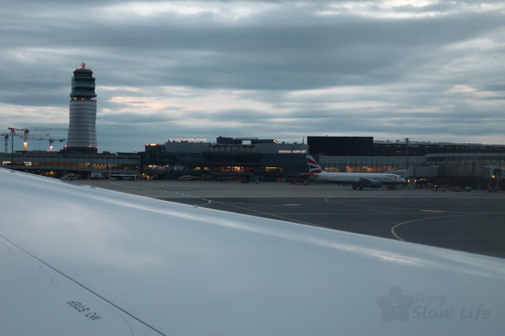 ウィーン空港到着