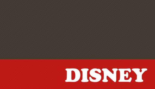 ミッキーマウス:ウォルトから世界へ ウォルト・ディズニー・ファミリー・ミュージアム 特別展