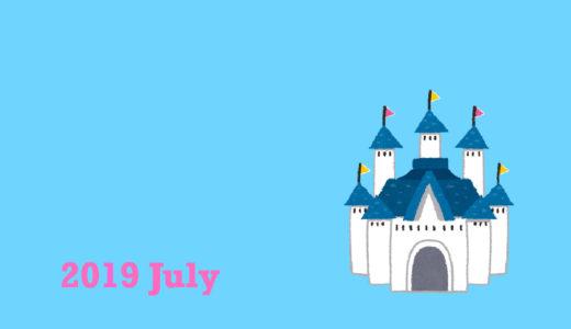 カリフォルニア ディズニーのスターバックス 【マーケット・ハウス】【フィドラー,ファイファー&プラクティカル・カフェ】