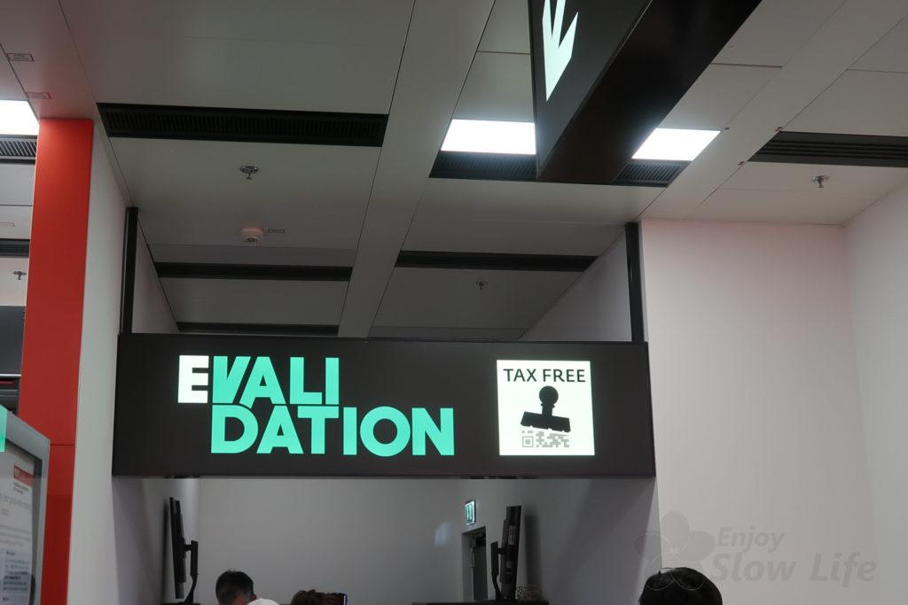ウィーン空港免税手続き