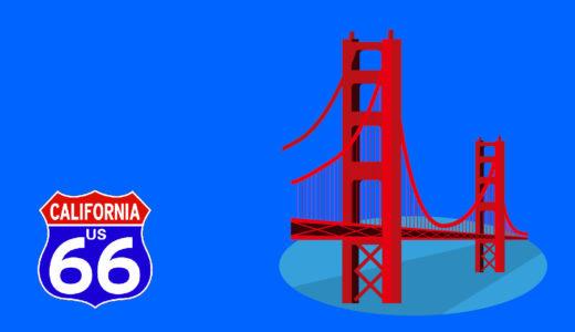 サンフランシスコ情報 2019 July サンフランシスコ・ロサンゼルスの旅