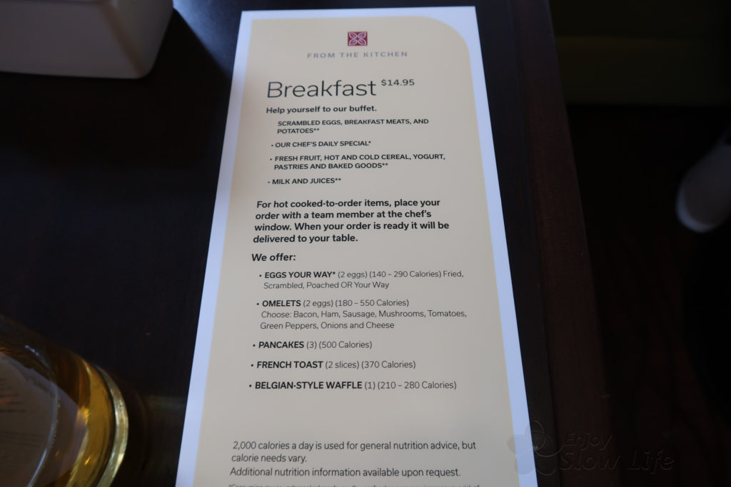 ガーデンイン エアポートノース 朝食1