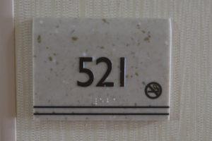 ガーデンイン エアポートノース 部屋1