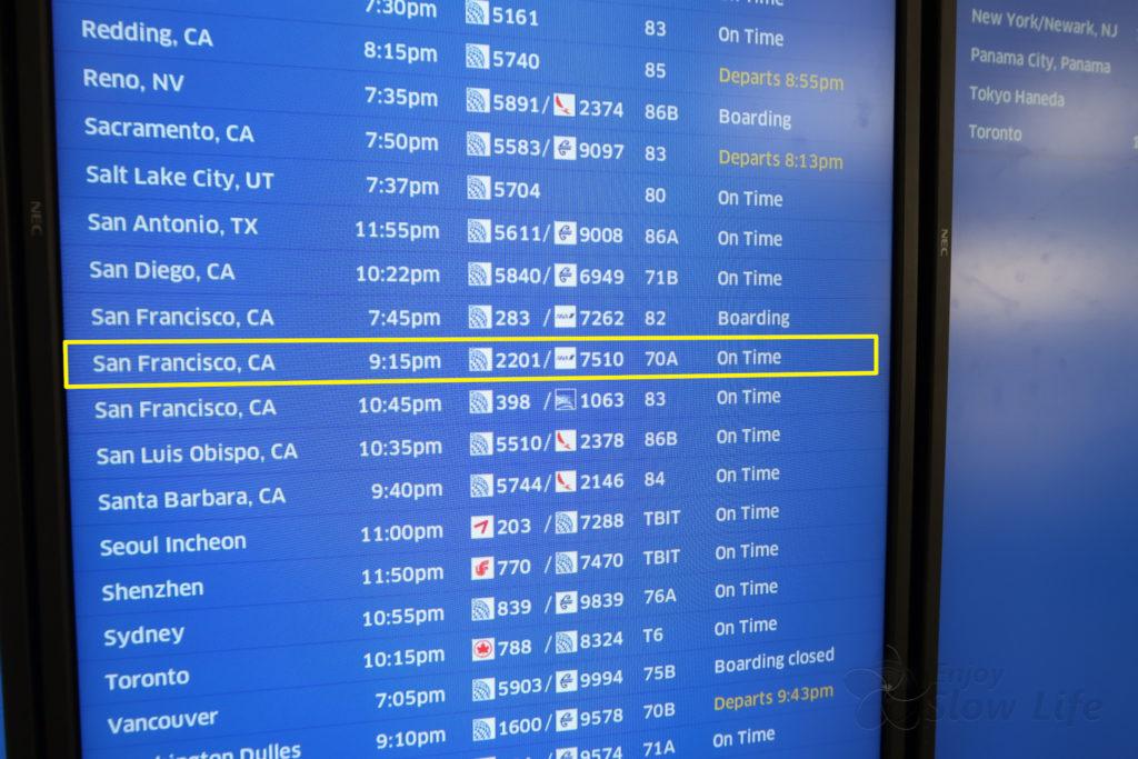 ロサンゼルス空港20190711