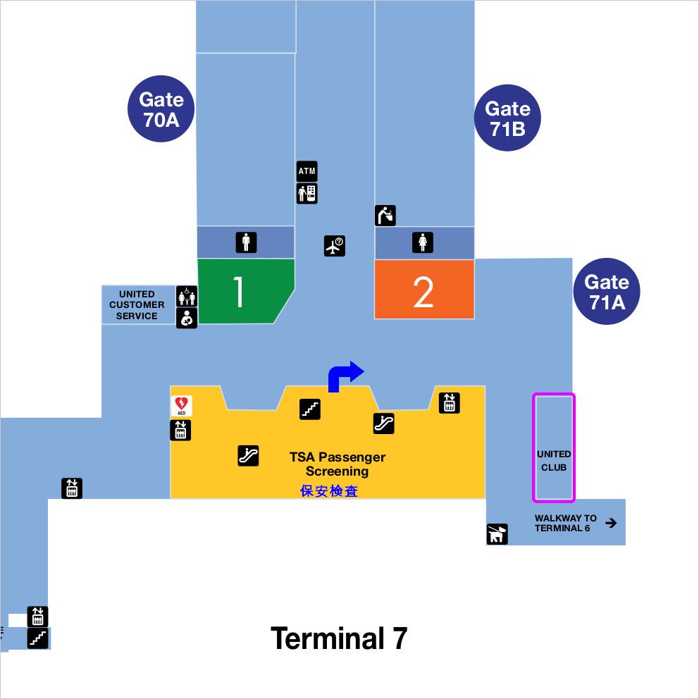 ロサンゼルス空港 ユナイテッドクラブ