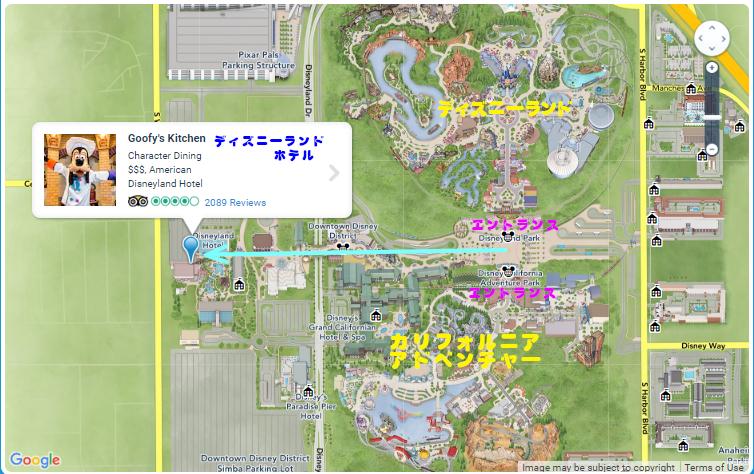 グーフィーズキッチン 場所map