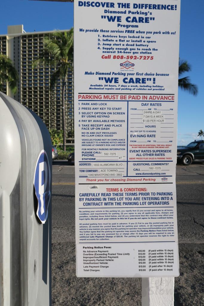 ハワイアラワイ駐車場