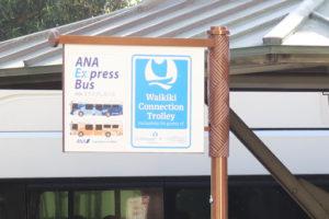 ANAエクスプレスバス