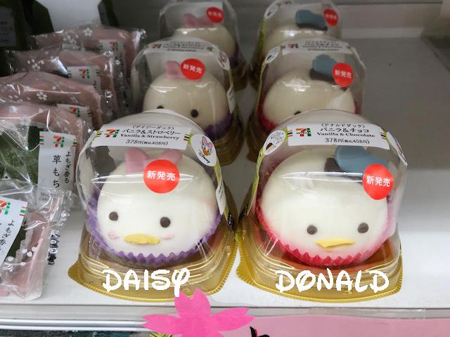 7×11ドナルドデイジーのケーキ