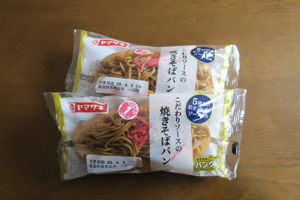 山崎の焼きそばパン