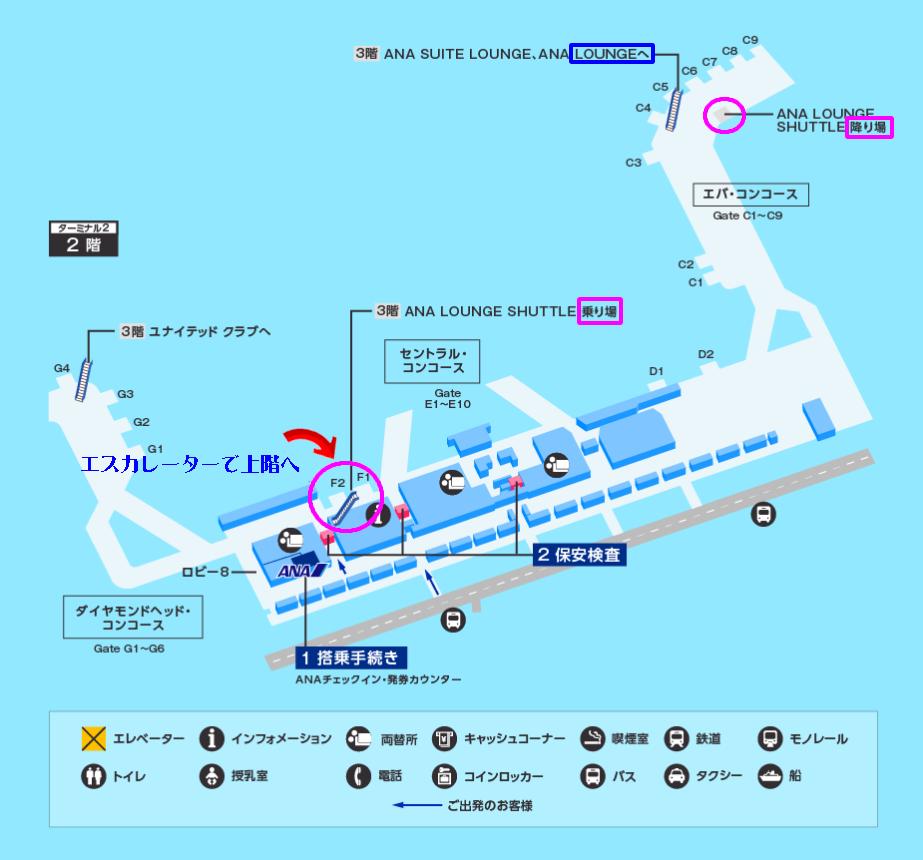 ホノルル空港 ANAラウンジ マップ