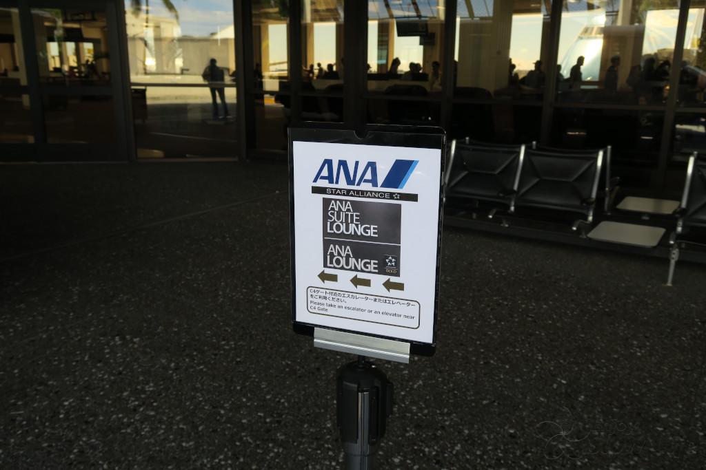 ホノルル空港 ANAラウンジ